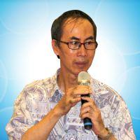 TS.Lê Bá Khánh Trình
